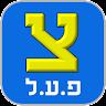ru.mkipnis.hebrew.verbs