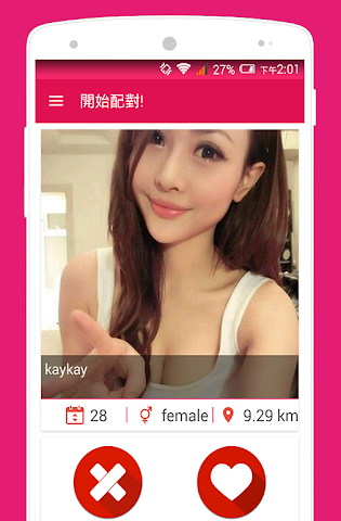 android Nearby chat meet and dating Screenshot 1