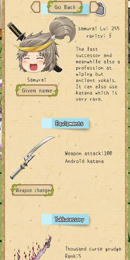 Yukkuri My Friends  screenshots 2