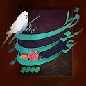 عکس نوشته های تبریک عید فطر : پروفایل عید فطر icon