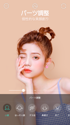 FiuFiu - あなたの美を引き出すのおすすめ画像4