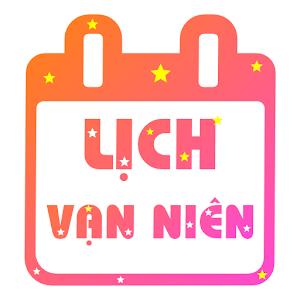 Van Nien 2020 Calendar 1.1.7 by DmobiSoft logo