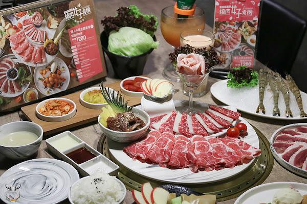 燒肉 「燒肉同話」女子食機新品套餐限定上市!燒肉融合水果的酸香滋味更好吃。|台南燒肉|新光小西門|這一鍋|
