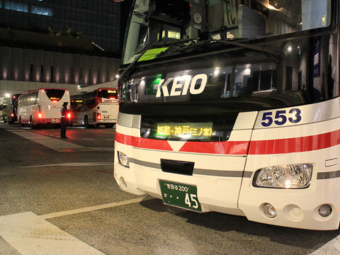 京王バス東「新宿神戸姫路線」(プリンセスロード) 81553 前面