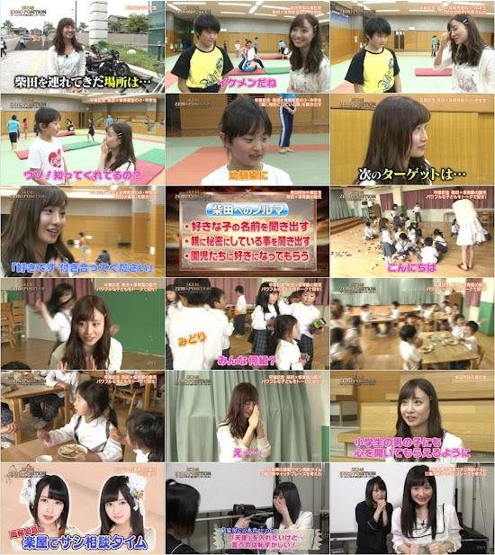(TV-Variety)(720p) SKE48 ZERO POSITION~チームスパルタ!能力別アンダーバトル~ ep42 160903