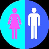Gender Scanner Prank
