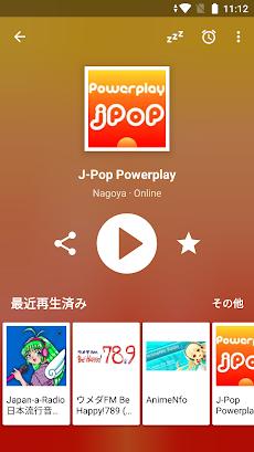 ラジオFM日本のおすすめ画像2