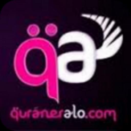 কুরআনের আলো-Quraneralo