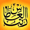 Ratib Al-Attas Lengkap - Terjemah & MP3