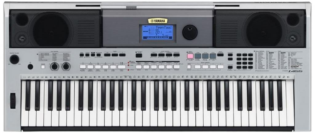 Yamaha Silver PSRI455 Digital Keyboard