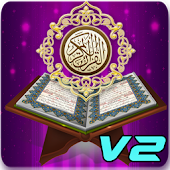 Kitab Hadits Dan Fiqih V2