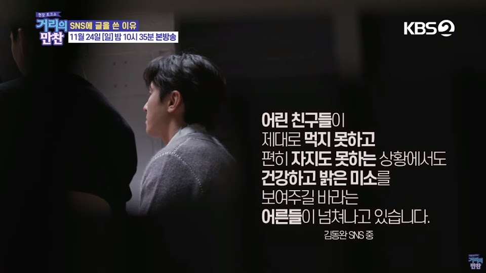 dongwan2