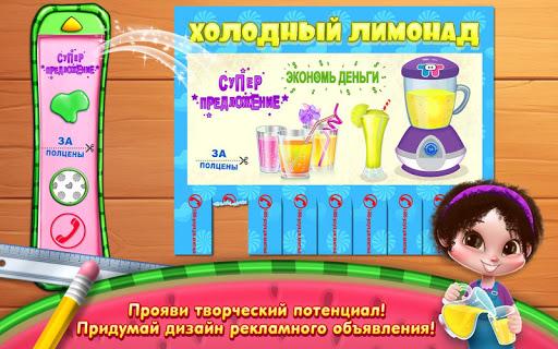 Успешная Девчонка: Работа Летом скачать на планшет Андроид