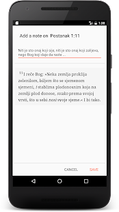 Varazdin Bible- screenshot thumbnail