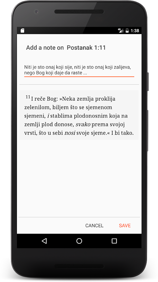 Varazdin Bible- screenshot