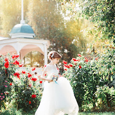 Wedding photographer Anastasiya Belyakova (Malenkaya). Photo of 24.09.2015