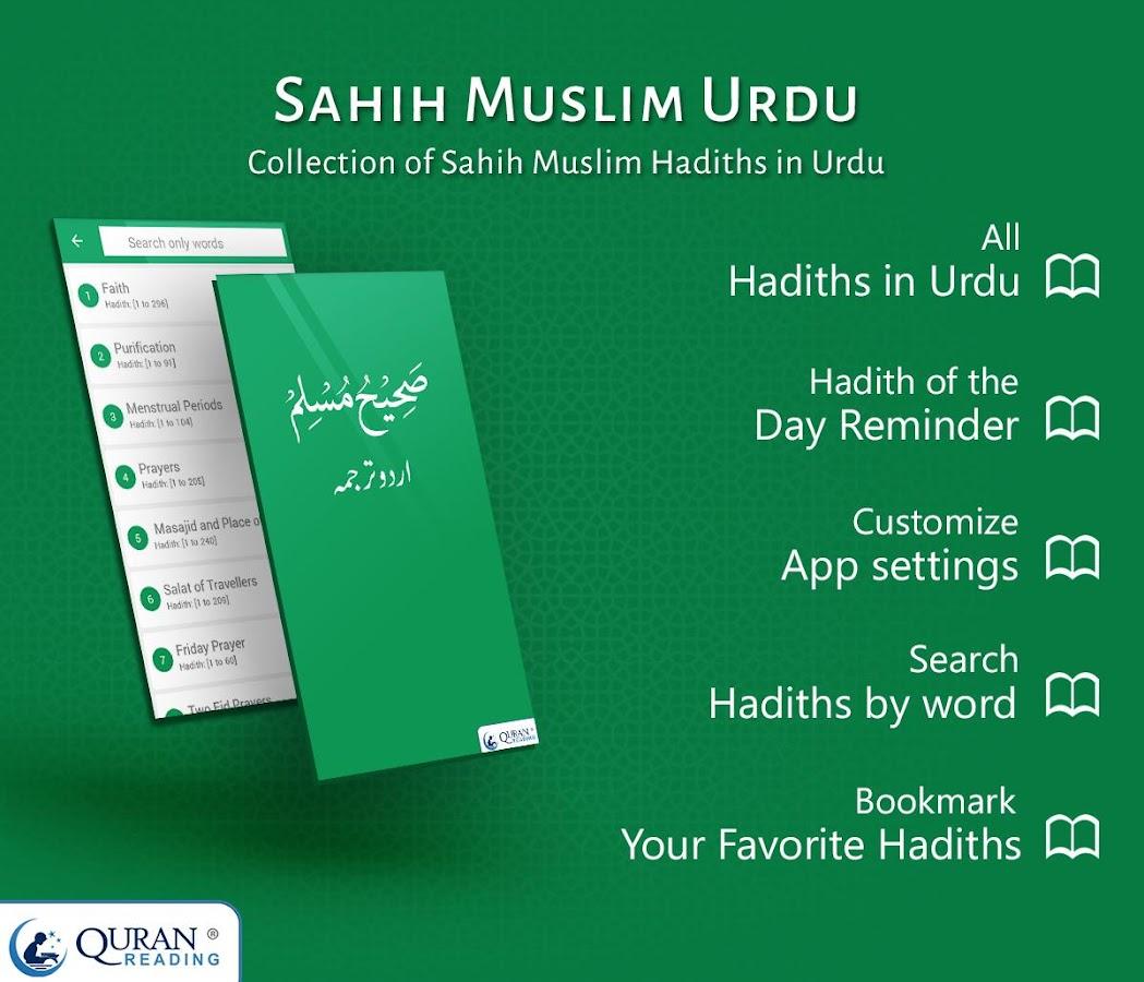 Hadith Bokhari and Muslim