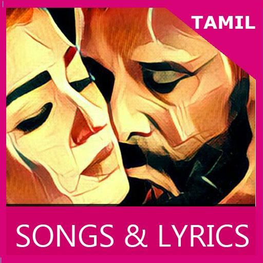 Songs of Iru Mugan Tamil 2016