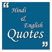Hindi & English Quotes