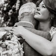 Wedding photographer Anton Prokopenkov (Prokopenkov). Photo of 28.05.2017