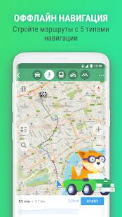 MAPS.ME — Оффлайн карты Screenshot