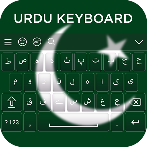 urdu keypad free download for android