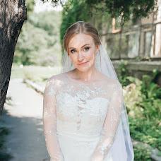 Wedding photographer Karina Makukhova (makukhova). Photo of 20.08.2018