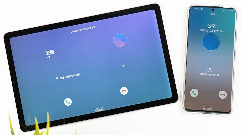 不只是 Lite 的三星 Galaxy Tab S6 Lite - 27