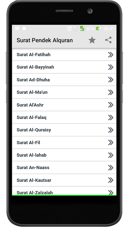 Surat Pendek Al-Qur'an- screenshot
