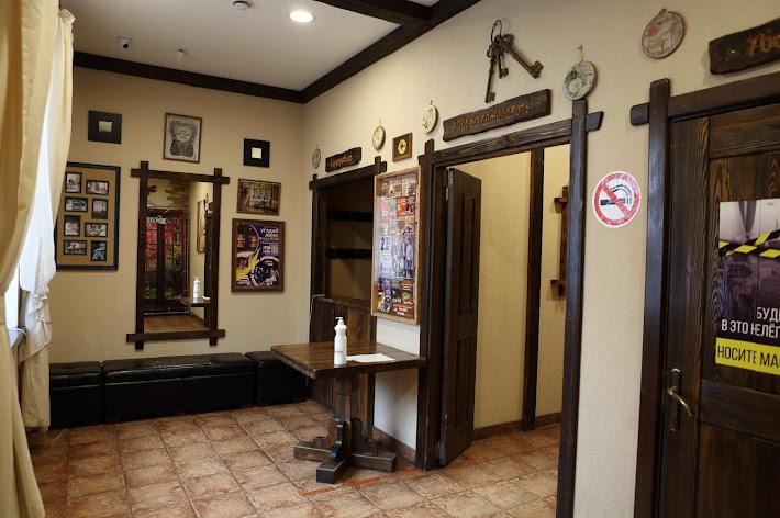 Фото №13 зала Старый город