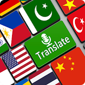 Voice Translator Master – Speaks All Language