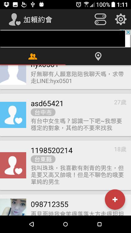 Társkereső alkalmazások iPhone hong kong