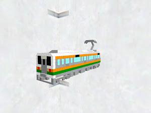 JR東海211系5000番台電車