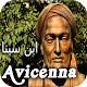 Download Biography of Avicenna For PC Windows and Mac