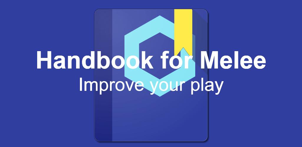 Download Handbook for Super Smash Bros  Melee APK latest