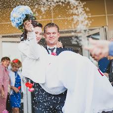Wedding photographer Aleksandr Chugunov (Alex2349). Photo of 11.12.2015