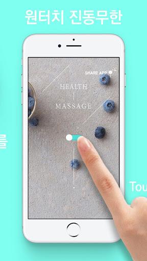 Healthy vibration massage  screenshots 1