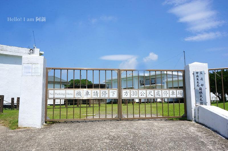 蘭嶼景點,蘭嶼氣象觀測站-4