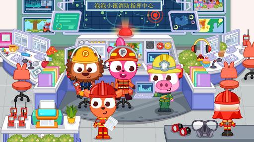 Papo Town Fire Department screenshot 10