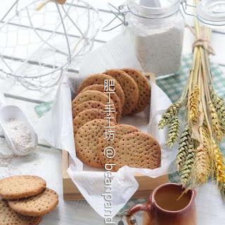 Digestive Biscuit