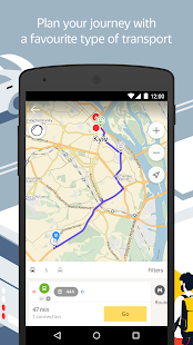 Yandex.Transport- screenshot thumbnail