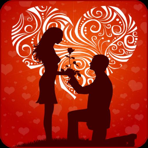 Latest Valentine Shayari
