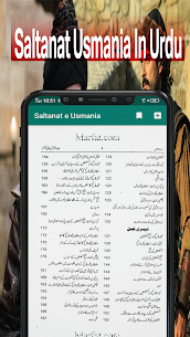 Saltanat Usmania: Ottoman Empire,Ertugrul Gazi Urdu 4