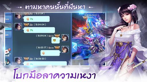 Sword Fantasy-u0e40u0e0bu0e35u0e22u0e19u0e23u0e31u0e01u0e01u0e23u0e30u0e1au0e35u0e48u0e04u0e39u0e48 1.0.8 screenshots 10