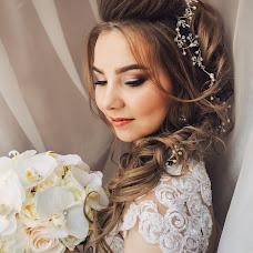 Wedding photographer Aleksandr Veprikov (elixir). Photo of 11.09.2017