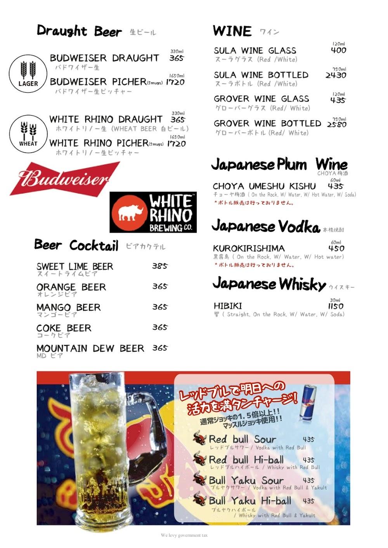 Kuuraku menu 3