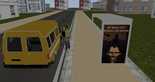 俄羅斯小巴模擬器 3D