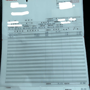 エクストレイル DNT31 GT-Sのカスタム事例画像 うめっちさんの2020年01月23日13:13の投稿