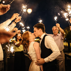 Wedding photographer Yuliya Isupova (JuliaIsupova). Photo of 10.08.2018