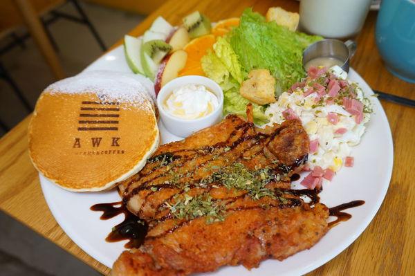 AWK A WEEK-創意美式鬆餅早午餐專賣店/ 台南早午餐推薦/ 中西區早午餐